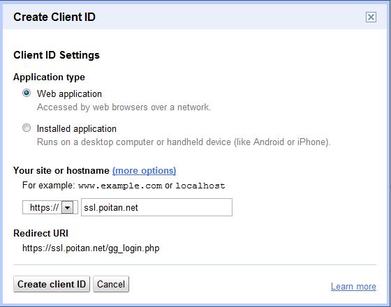 Google APIクライアントID作成画面