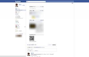 ChromeでFacebookのサイドバーが上に表示される