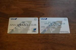 AMCカードとFinancial Passの比較
