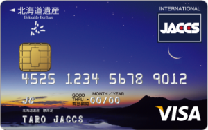 HOKKAIDO I CARD