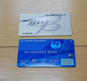 JAL&Bicジョイントサービス申込