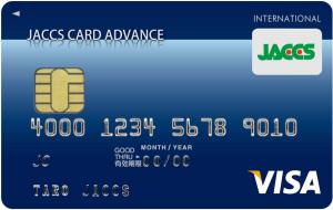 JACCS CARD ADVANCE(ジャックスカードアドバンス)