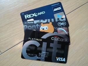 申し込みカード