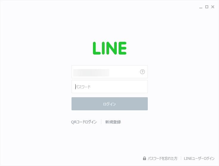 ChromeブラウザでのLINEログイン画面