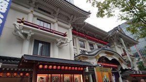 小学1年生と歌舞伎座で歌舞伎を見に行ってきた! 子供と一緒でも歌舞伎は楽しめる?
