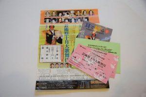 歌舞伎のチケット